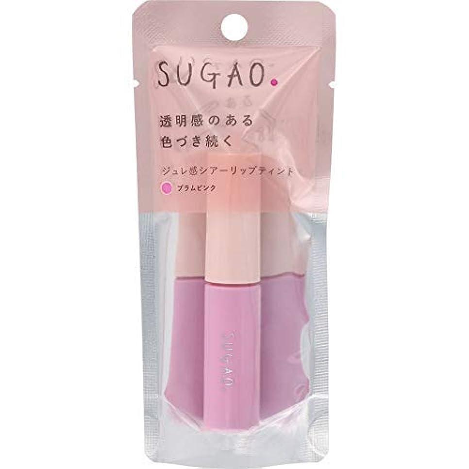 賢い複数入り口SUGAO ジュレ感シアーリップティント プラムピンク × 12個セット