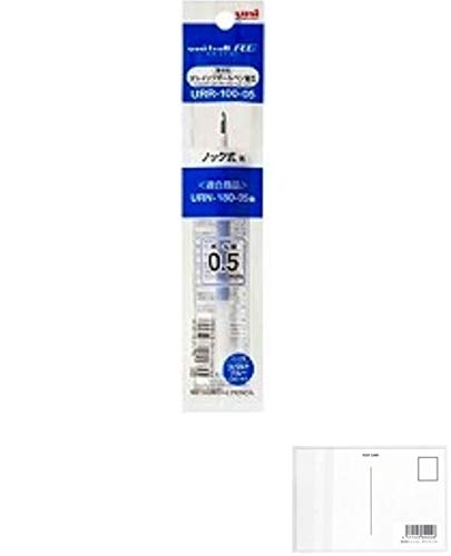 三菱鉛筆 消せるゲルインクボールペン uni-ball R:E 替え芯 0.5mm コバルトブルー 【 5 本 】 + 画材屋ドットコム ポストカードA