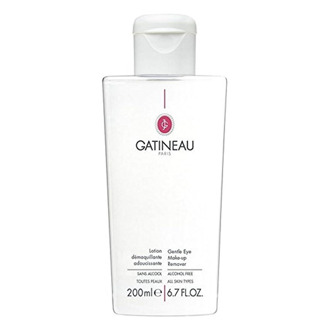 骨アリーナスクランブルGatineau Gentle Eye Makeup Remover 200ml (Pack of 6) - ガティノー優しいアイメイクリムーバー200ミリリットル x6 [並行輸入品]