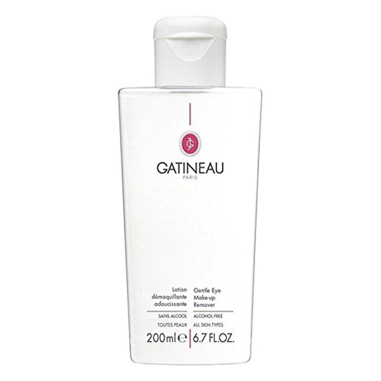 不健康暖炉リビングルームGatineau Gentle Eye Makeup Remover 200ml - ガティノー優しいアイメイクリムーバー200ミリリットル [並行輸入品]