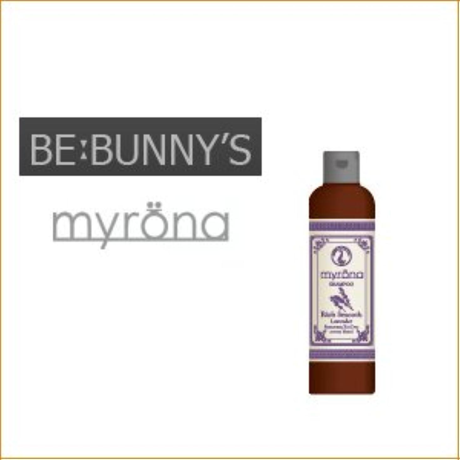 スポンサー敏感な持続的【X4個セット】 ビバニーズ ミュローナ ふんわリッチシャンプー(ラベンダーの香り) 260ml 容器入り