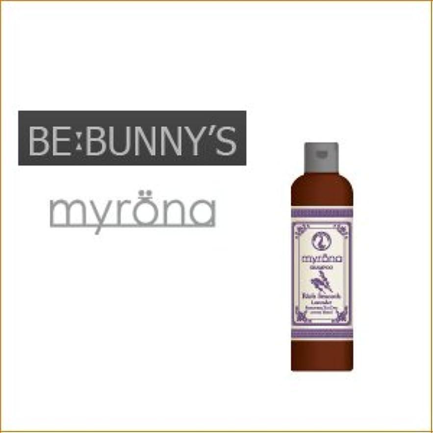 好きウサギ過度に【X2個セット】 ビバニーズ ミュローナ ふんわリッチシャンプー(ラベンダーの香り) 260ml 容器入り