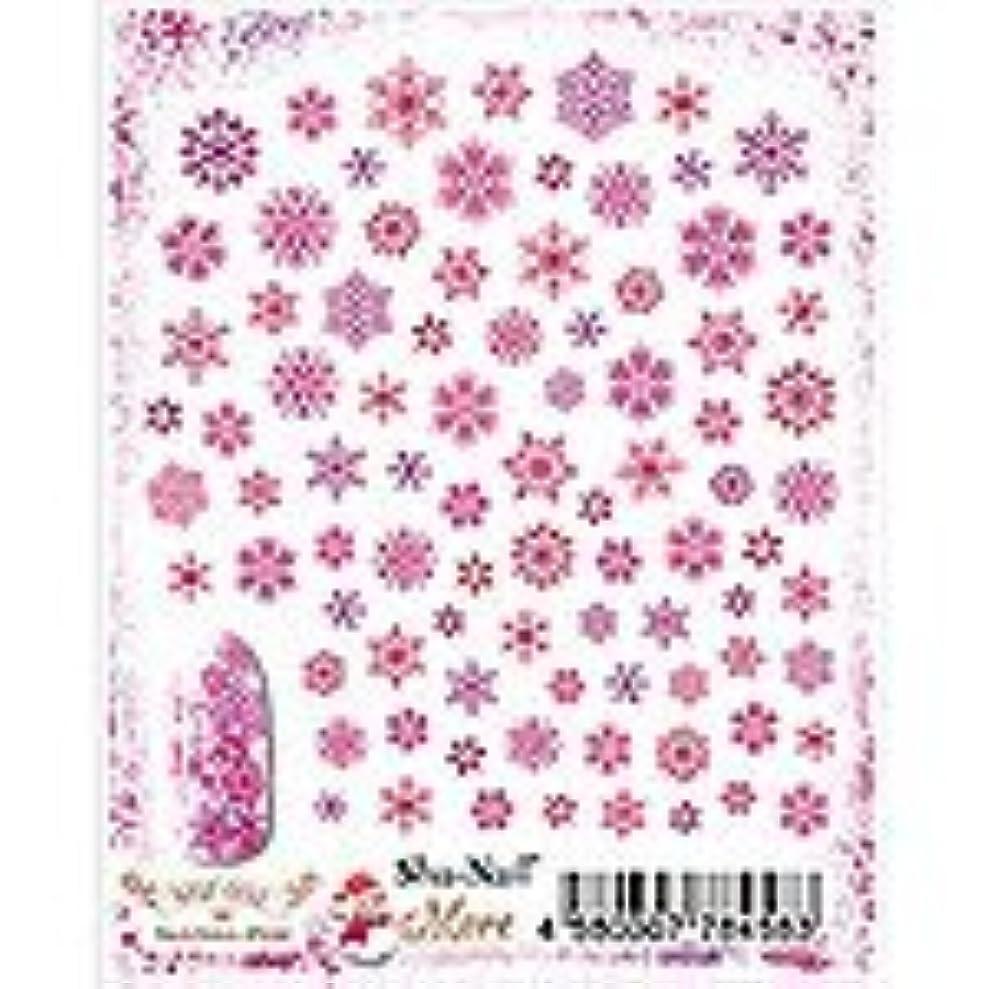 スティーブンソン刺繍識別スノーフレークス(ピンク)
