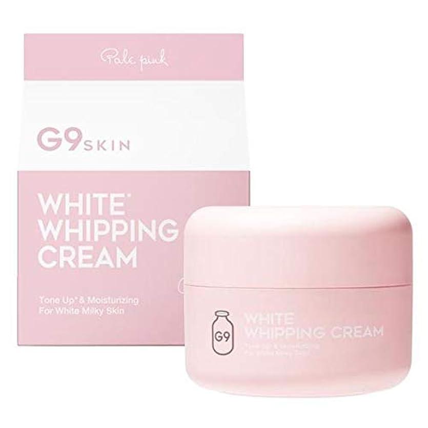 事業サイレント有害ホワイトホイッピングクリーム ピンク 50g