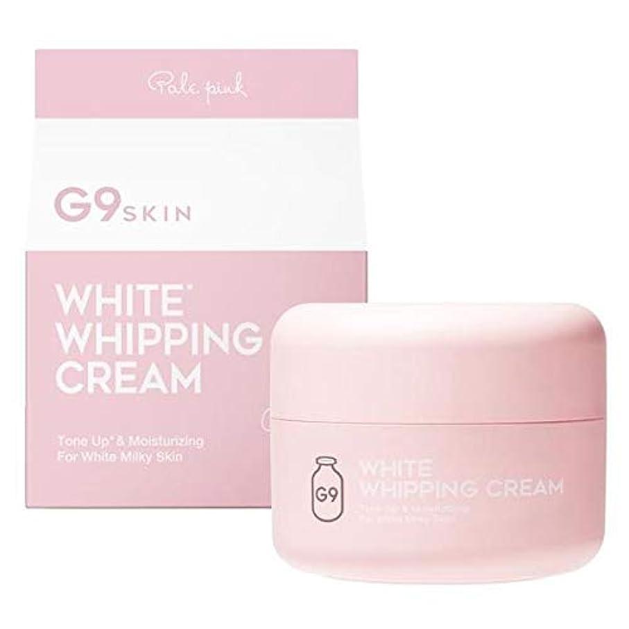地理要求する不愉快ホワイトホイッピングクリーム ピンク 50g