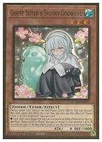 英語版(北米版) 茶 Ghost Sister&Spooky Dogwood(PG)(1st)(儚無みずき)