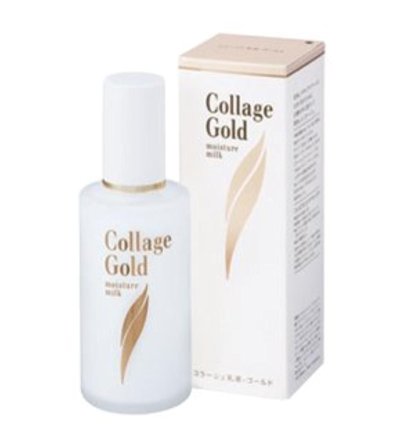 クラフトアラート属するコラージュ乳液-ゴールドS 100mL×4個