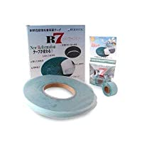 ヘルメチック R7 スーパークリアー 耐熱性超強粘着構造用両面テープ 20mm幅【メーカー直送品】