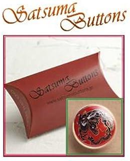 SatsumaButtons(薩摩ボタン)サツマボタン(20mm)単品【赤龍】SBBM1-074