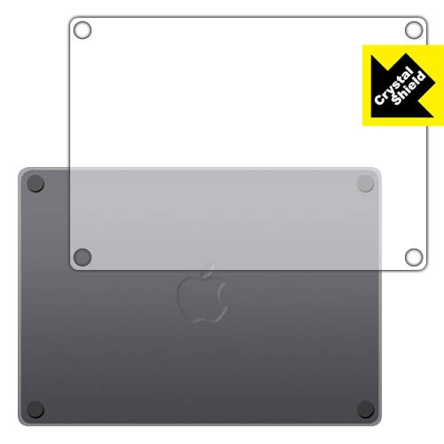 PDA工房 Magic Trackpad 2 Crystal Shield 保護 フィルム [背面用] 光沢 日本製