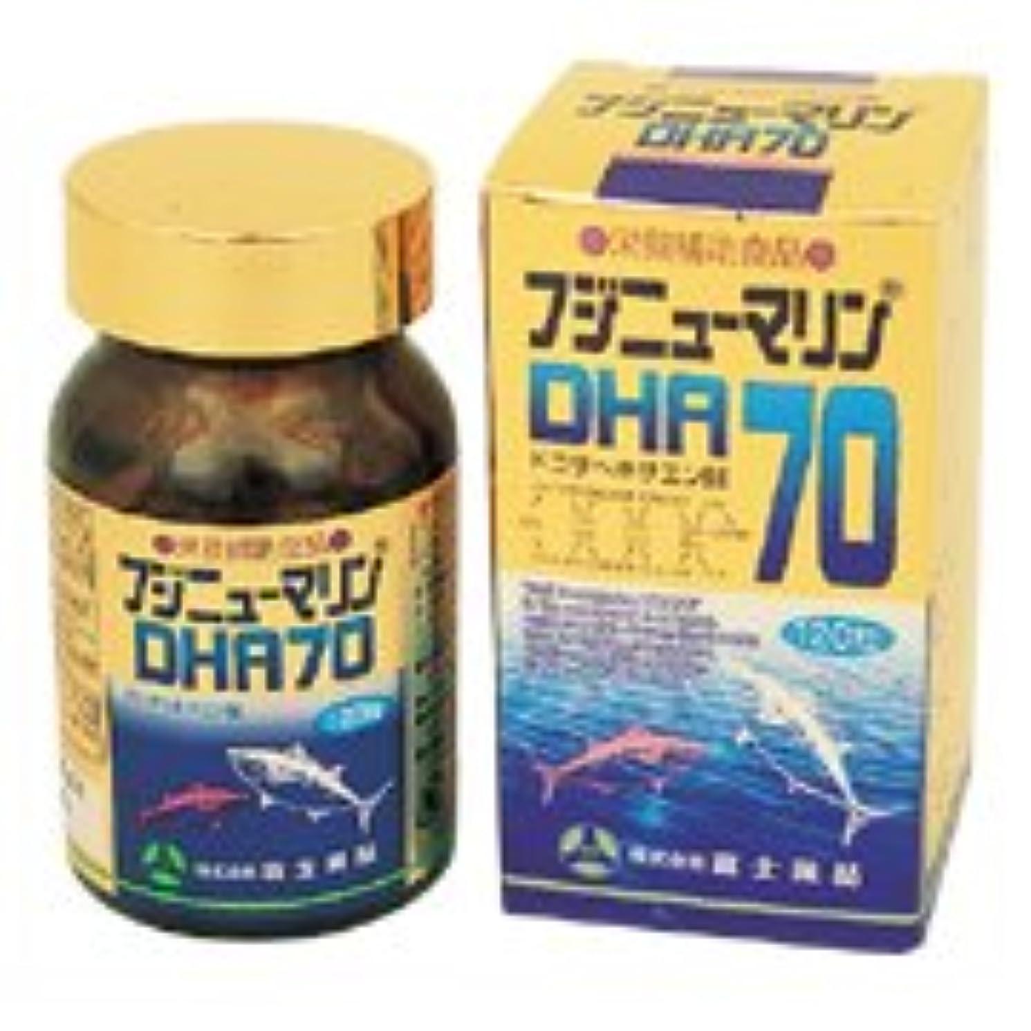 ヘッドレスタンクメジャー富士薬品 DHA含有量70% フジニューマリンDHA70 120粒入り