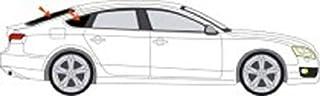 Suchergebnis Auf Für Audi A5 Sonnenschutz Autozubehör Auto Motorrad
