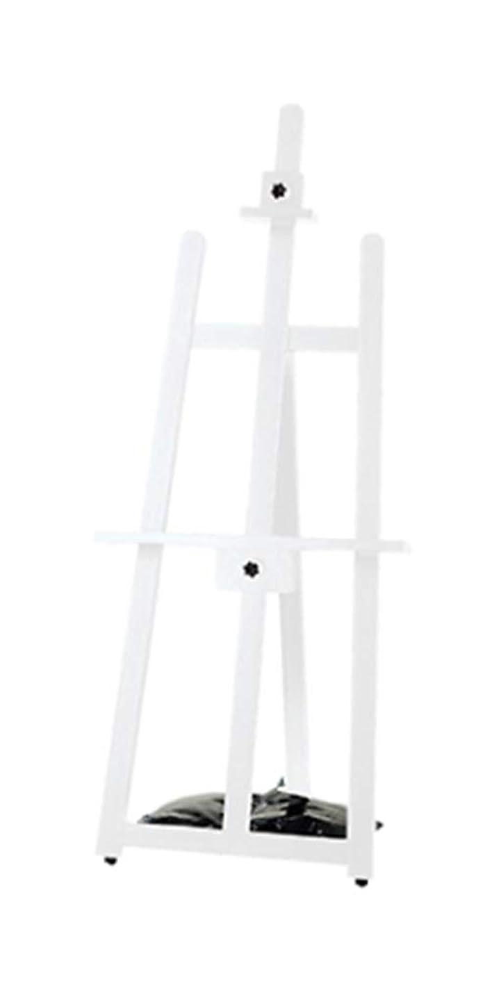 植木台無しに良心的アズワン フロントイーゼル(水袋付き) H140cm ホワイト/61-7246-82