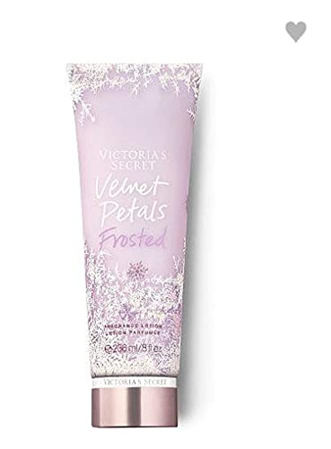 アクセル準備する絶望VICTORIA'S SECRET Frosted Fragrance Lotion Velvet Petals