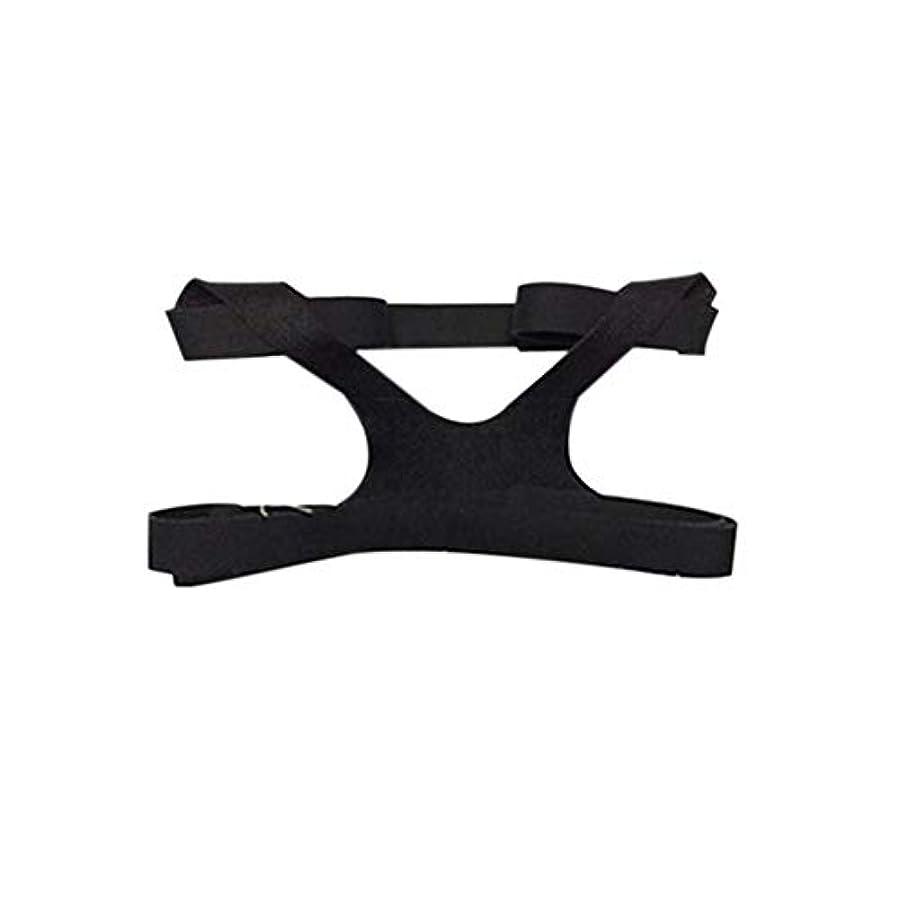 絡み合いマージンマトンユニバーサルデザインヘッドギアコンフォートジェルフルマスク安全な環境での交換用CPAPヘッドバンドなしPHILPS - ブラック
