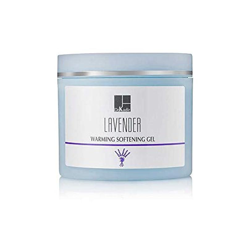 シネウィ枯渇するエリートDr. Kadir Lavender Warming Softening Gel 250ml