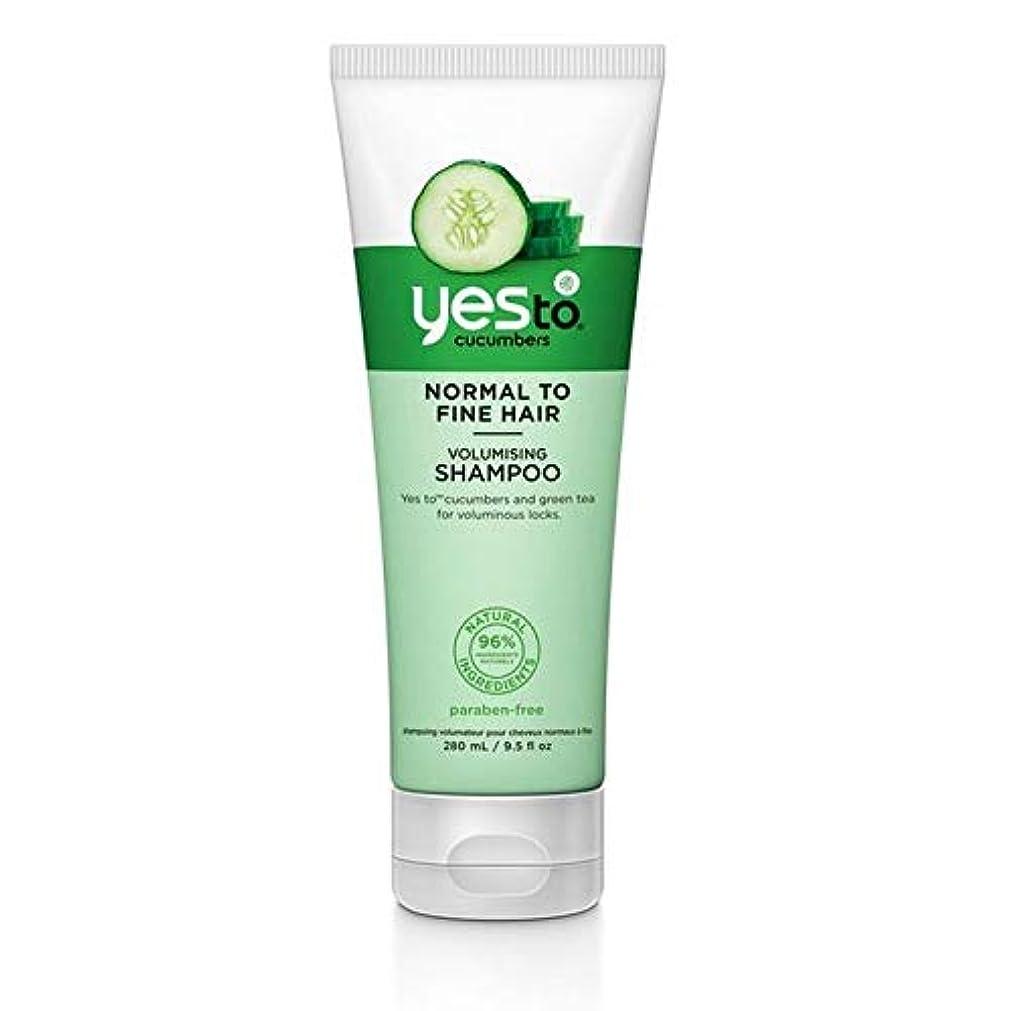 細菌ラベル実行する[YES TO! ] はいキュウリにVolumisingシャンプー280ミリリットル - Yes To Cucumbers Volumising Shampoo 280ml [並行輸入品]