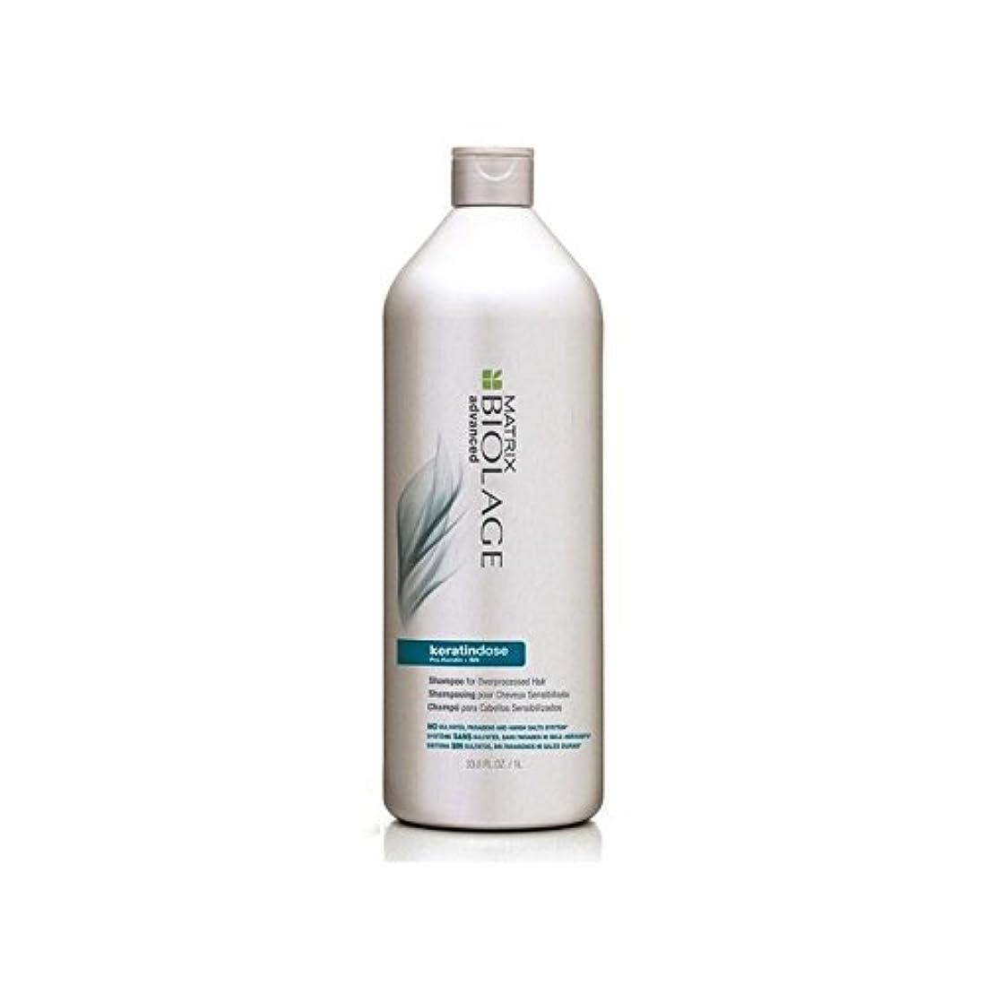 司法煙突シガレットマトリックスバイオレイジシャンプー(千ミリリットル) x4 - Matrix Biolage Keratindose Shampoo (1000ml) (Pack of 4) [並行輸入品]