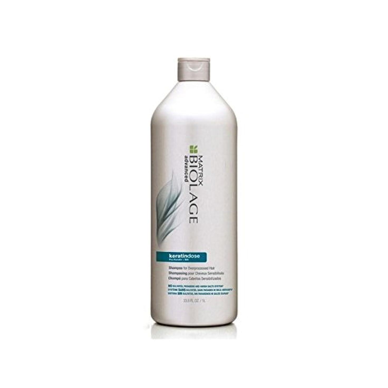 類似性過敏なチョップマトリックスバイオレイジシャンプー(千ミリリットル) x4 - Matrix Biolage Keratindose Shampoo (1000ml) (Pack of 4) [並行輸入品]