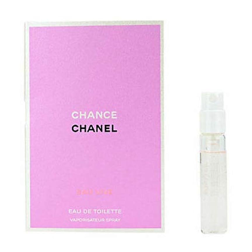 上回るかけがえのないブローホールシャネル チャンス EDT 2ml トライアル スプレー式 ミニ香水 CHANEL