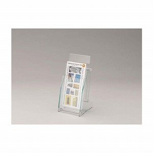 ライオン事務器 カタログスタンド 卓上 A4 3つ折 長3封筒サイズ 1列 2段 PS-1421A