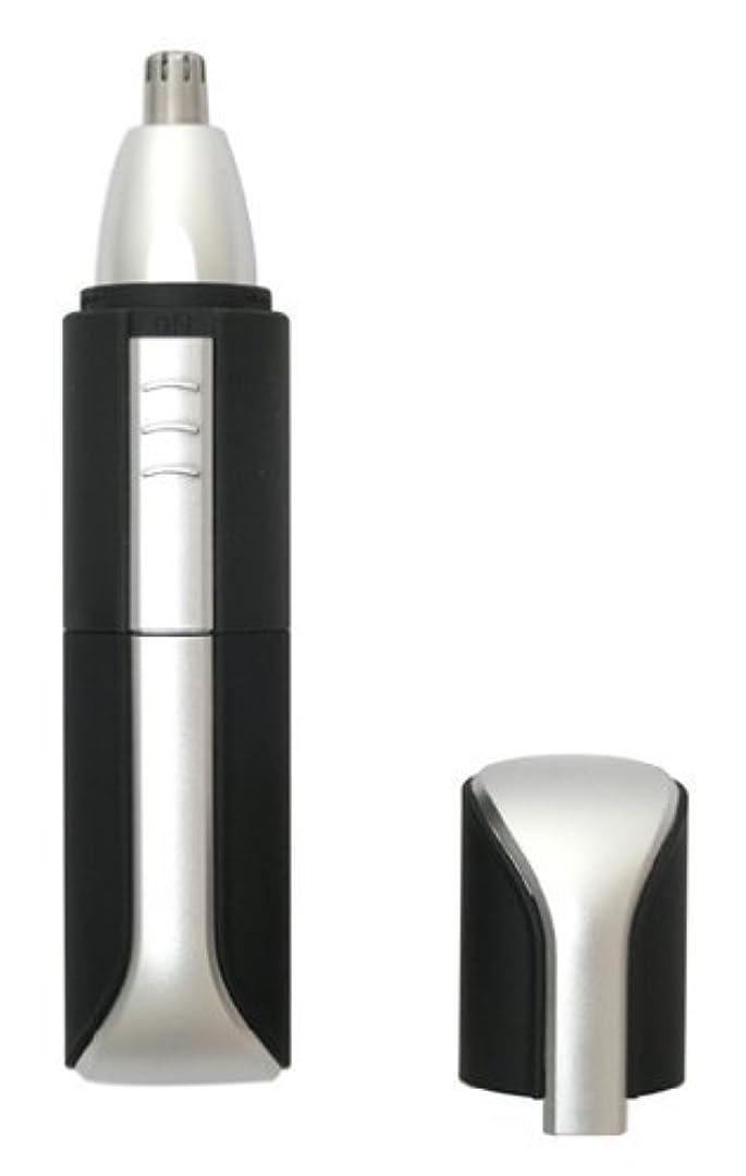 履歴書地震ゲストLOZENSTAR EX (ロゼンスター) 水洗い 鼻毛カッター PCY-410