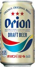 オリオンビール『オリオンドラフト』
