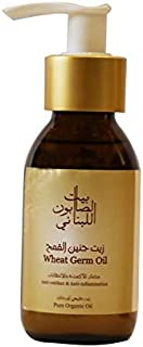 Bayt Al Saboun Al Loubnani Wheat Germ Oil, 80 Ml