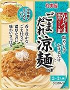 丸美屋 かけうま麺用ソース ごまだれ涼麺の素 3袋セット