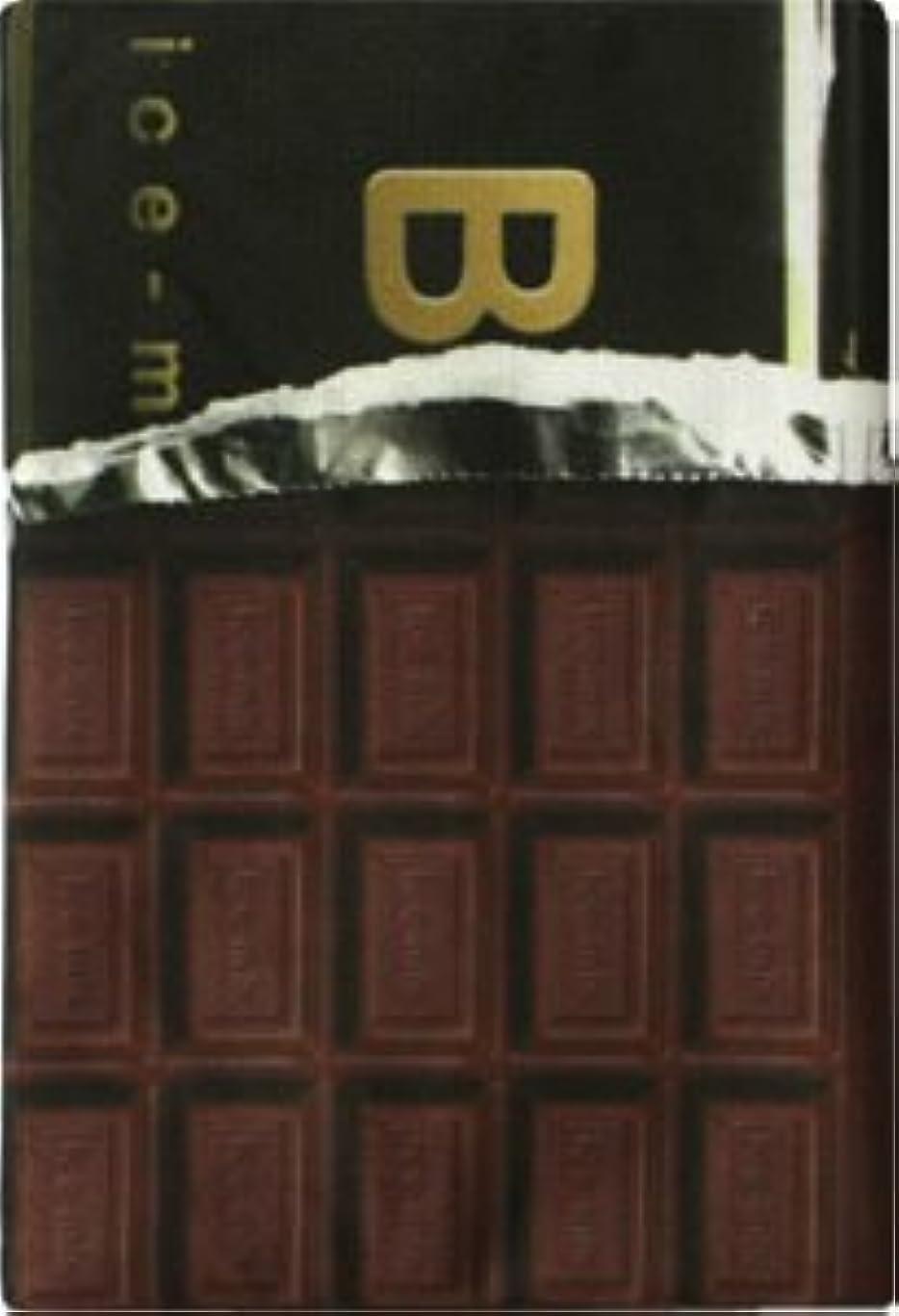 純度くしゃくしゃソース面白ブックカバー 【チョコレート】 文庫本サイズ (紐しおり付き) かわいい Book Cover