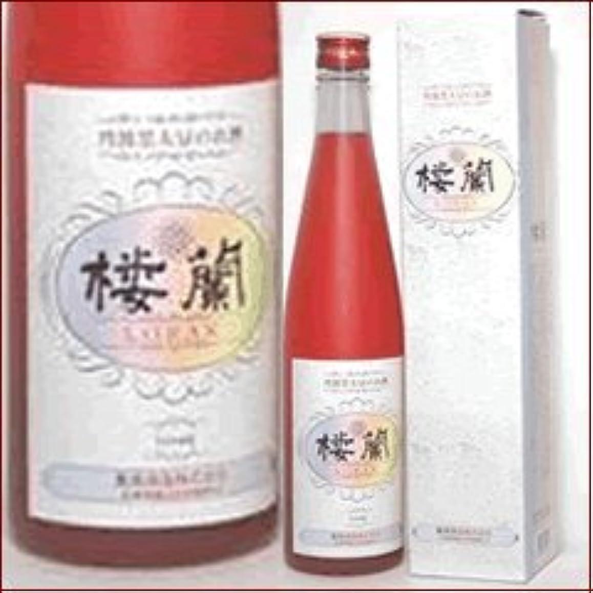 異議おもしろいマイクロフォン丹波黒豆(黒大豆)のお酒 楼蘭(ローラン)500ml
