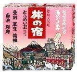 Tabinoyado Mineral Rich Japanese Bath Salts 15x25g (Clear Version)