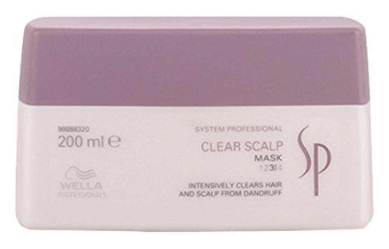 娯楽服を着る面倒Wella SP Clear Scalp Mask ウエラ SP クリアスカルプマスク 200ml [並行輸入品]