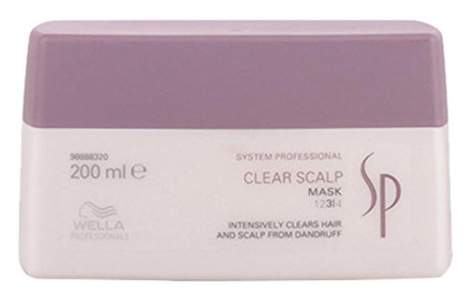 篭人差し指覚醒Wella SP Clear Scalp Mask ウエラ SP クリアスカルプマスク 200ml [並行輸入品]