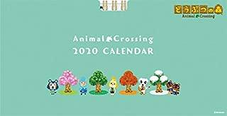 エンスカイ 卓上 どうぶつの森 2020年カレンダー