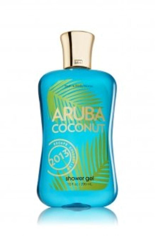 無力毛細血管懸念Bath & Bodyworks バス&ボディワークス Aruba Coconut アルバココナッツ Signature Collection シグネチャーコレクション Shower Gel シャワージェル 0667531741972