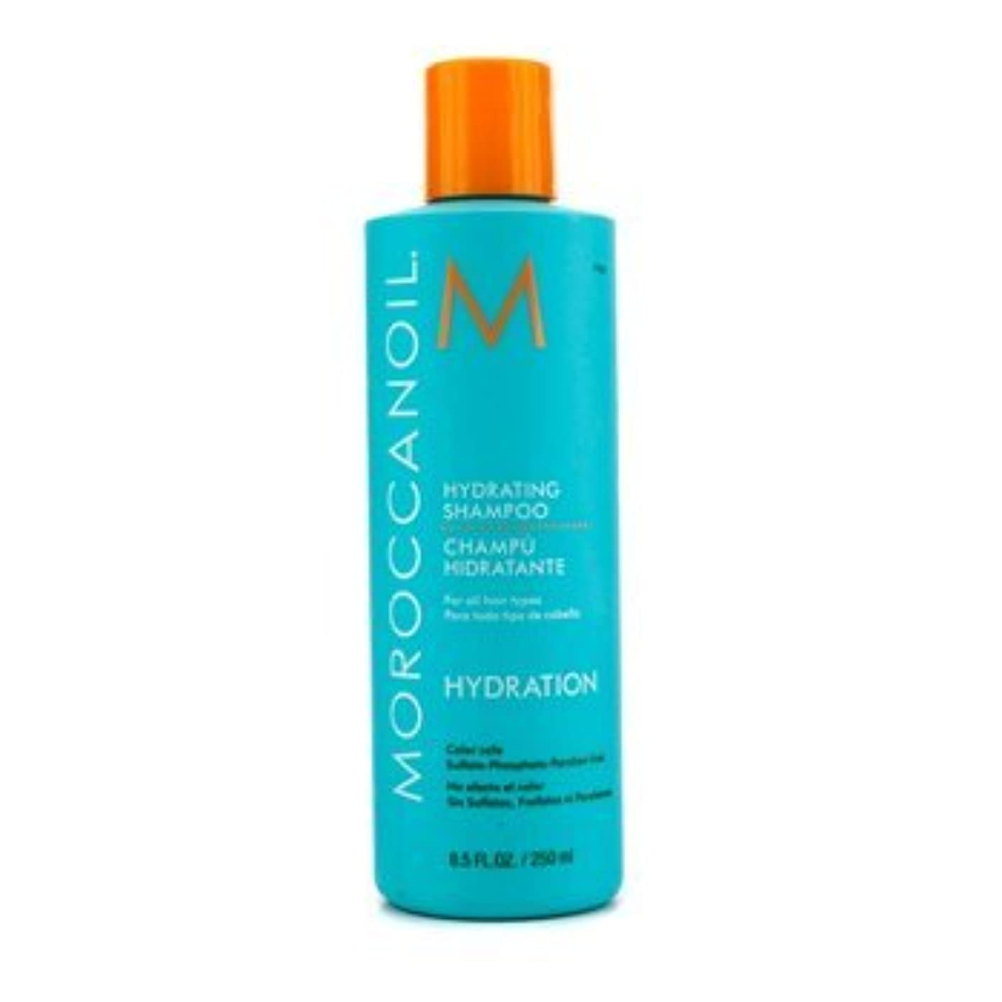 克服する舌なシード[Moroccanoil] Hydrating Shampoo (For All Hair Types) 250ml/8.5oz