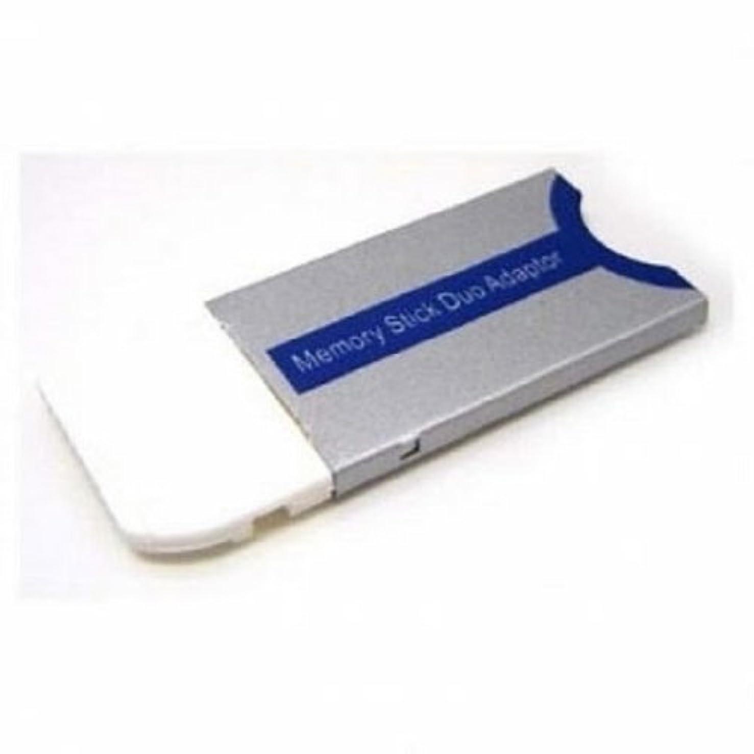 KOMPUTERBAY Memory Stick Pro Duo to Pro adapter