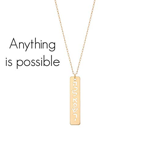 Jewish Gift - Handmade Hebrew Anything is Possible Necklace for Women, Inspirational...