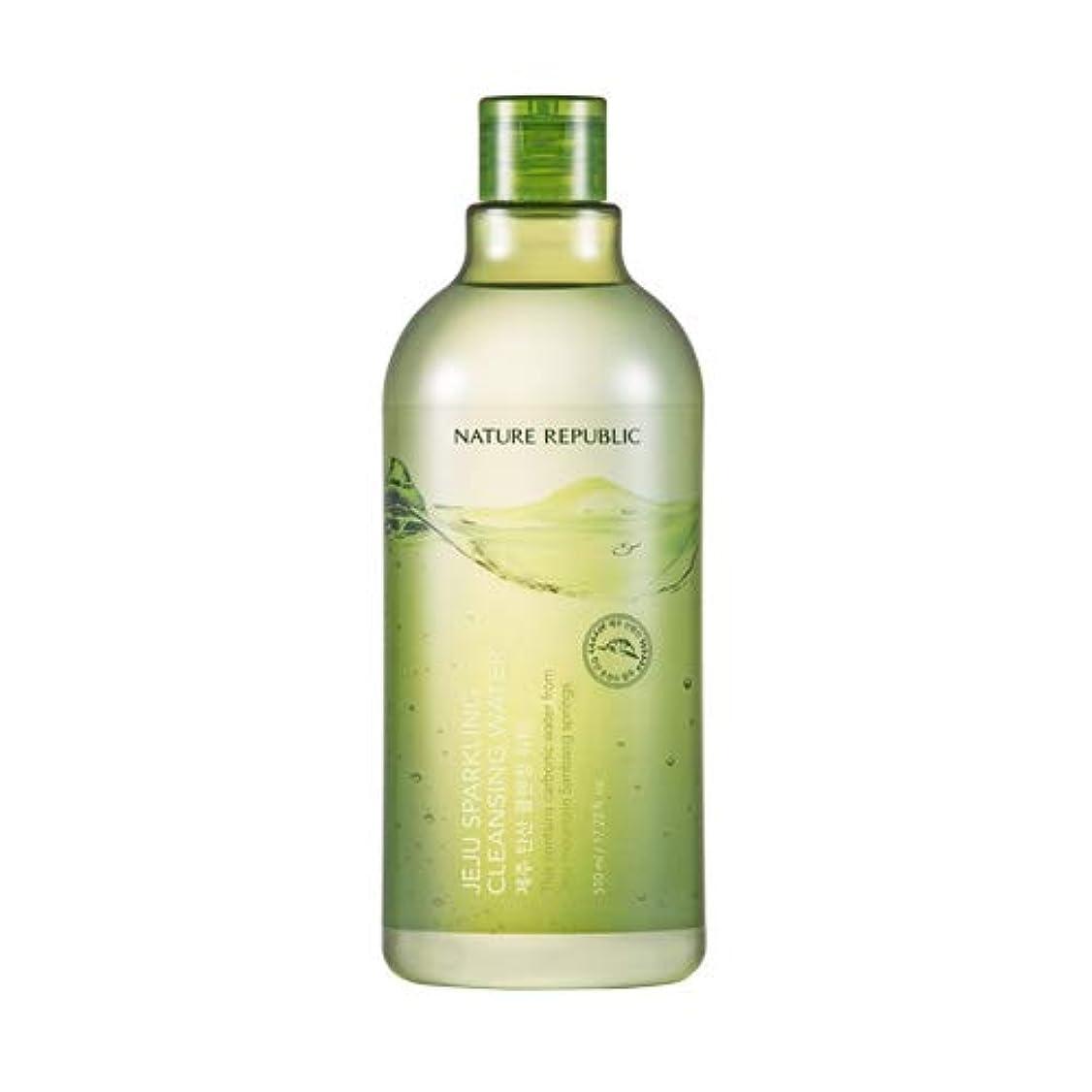 許容余裕があるおとこNature republic Jeju Sparkling(Carbonic) Cleansing Water ネイチャーリパブリック済州炭酸クレンジングウォーター 510ml [並行輸入品]