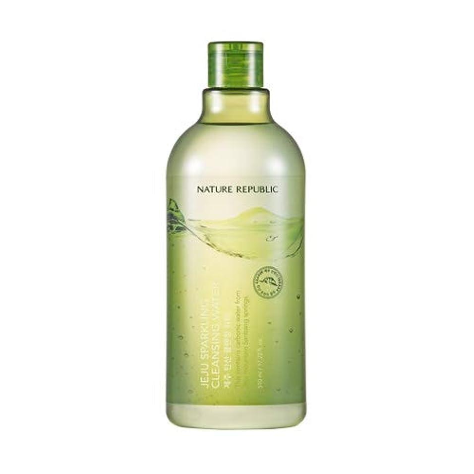 ストロー居住者混合Nature republic Jeju Sparkling(Carbonic) Cleansing Water ネイチャーリパブリック済州炭酸クレンジングウォーター 510ml [並行輸入品]