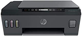 HP Smart Tank Thermal Inkjet All-in-One 515 Wireless Printer