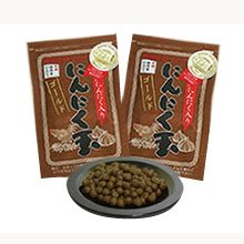 厳選国内産にんにく使用・無添加・にんにく玉ゴールド(熟成乾燥にんにく入)60粒入り×10袋+1袋プレゼント♪