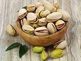 PLAT FIRM Germinación de las semillas: 10pc + Semillas Nueces de Ãrbol nutricional de semillas de pistacho al aire libre la planta tropical de árboles frutales