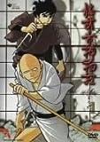 佐武と市捕物控 Vol.6[DVD]