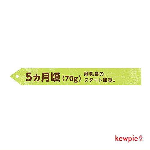キユーピー にんじんとポテト うらごし M‐53