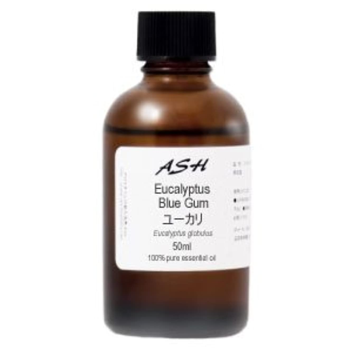 リファイン平野語ASH ユーカリ エッセンシャルオイル 50ml AEAJ表示基準適合認定精油
