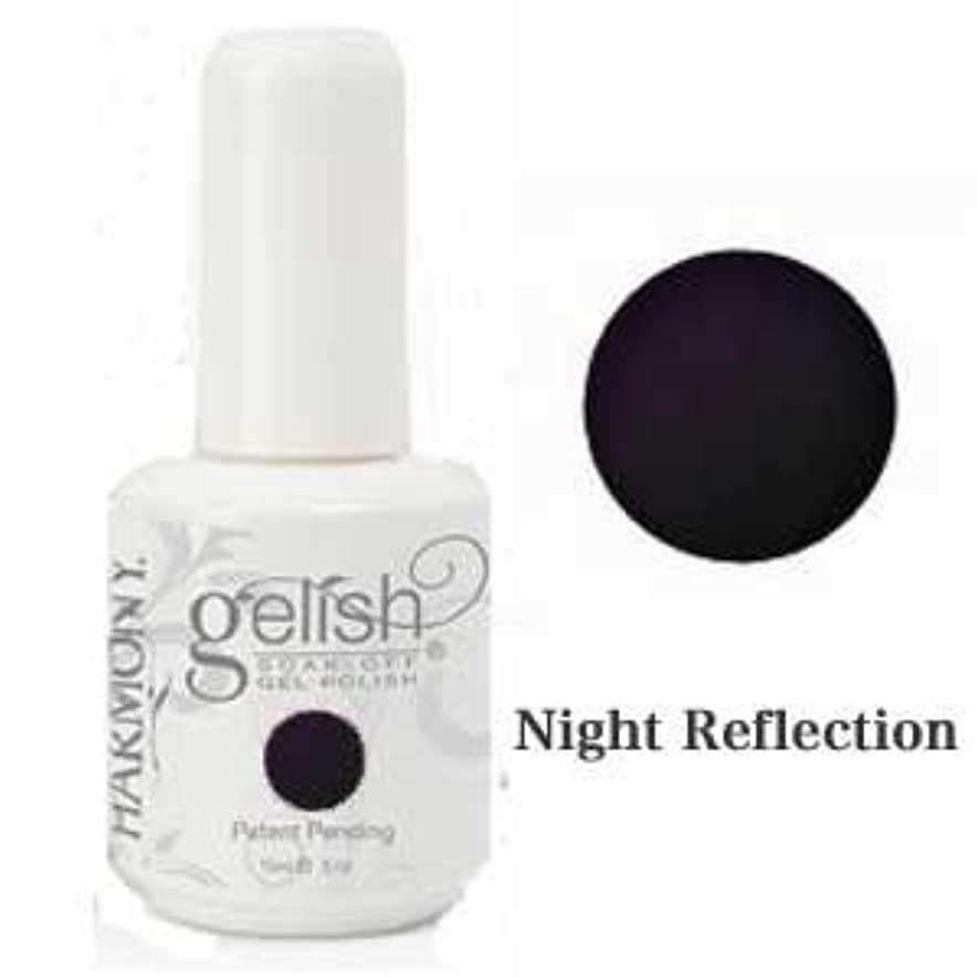 実行溶かす熟考するHarmony gelishソークオフジェル-Night Reflection 15ml [海外直送品][並行輸入品]