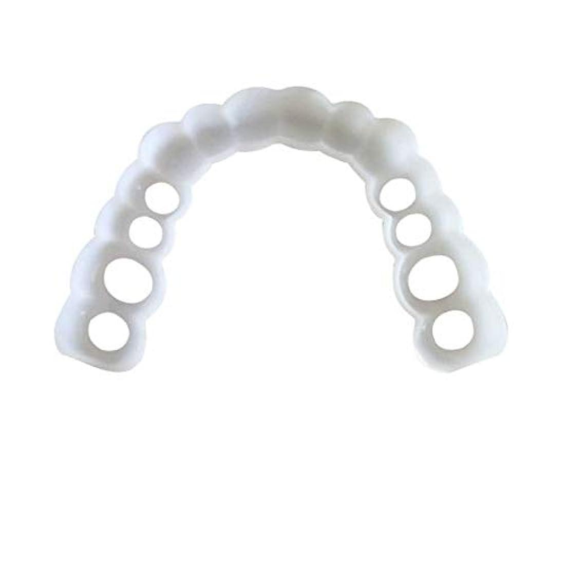 注意ポジティブ規制777/5000 1組の一時的な化粧品の歯義歯の歯の化粧品の模擬装具アッパーブレース+ロワーブレース、インスタント快適なフレックスパーフェクトベニア上の歯のスナップキャップ