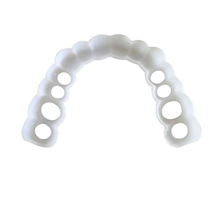 体現するだらしない聞く777/5000 1組の一時的な化粧品の歯義歯の歯の化粧品の模擬装具アッパーブレース+ロワーブレース、インスタント快適なフレックスパーフェクトベニア上の歯のスナップキャップ